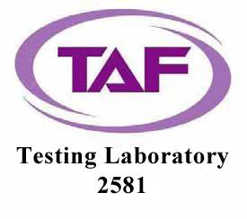 ISO/IEC 17025 實驗室認證